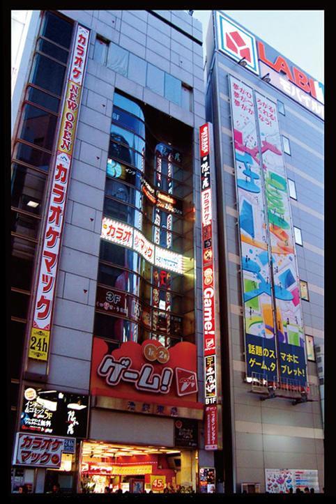 http://www.nij.to/shop/swf/ikehigashi/file/1.jpg